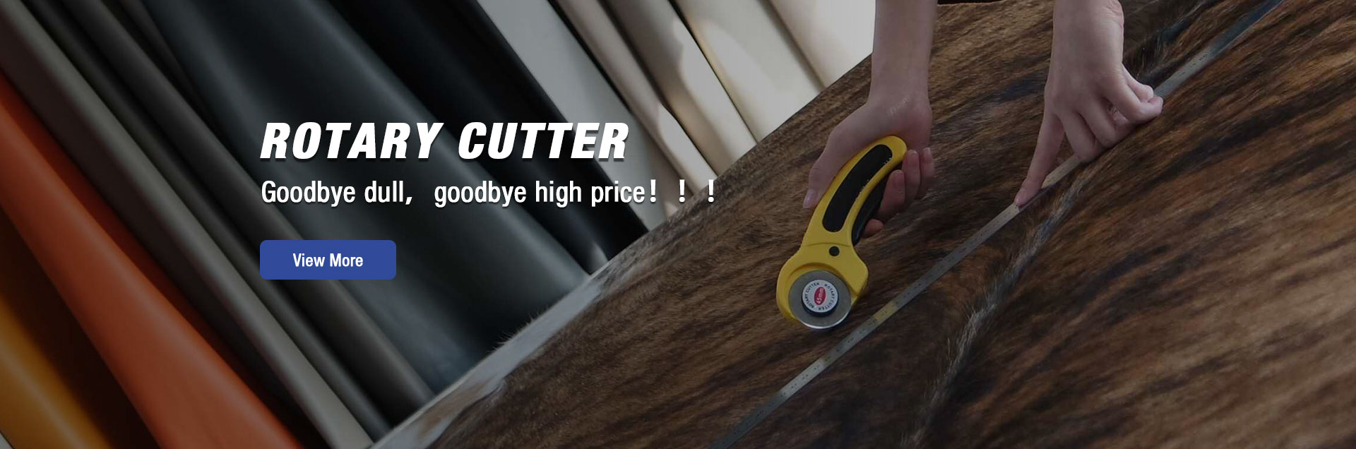 Rotary Cutter Blade