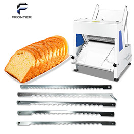Stainless Steel Scallop Bread Slicer Blade 245mm 265mm 275mm 285mm 300mm